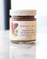 Hellenic-Farms-Kalamata-Olive-and-Oregano-Spread-with-Greek-EVOO