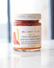 Hellenic-Farms-Roasted-Red-Pepper-and-Graviera-Cheese-Spread