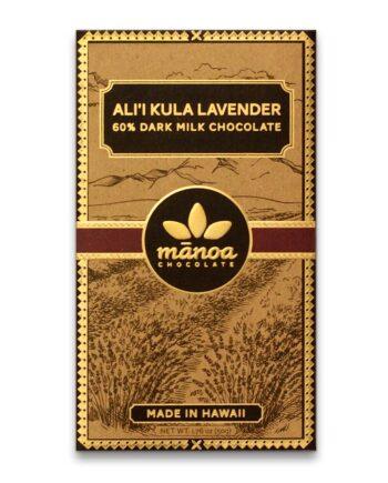 Manoa-Ali'i-Kula-Lavender-60
