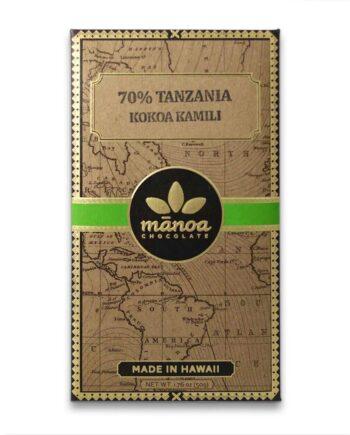 Manoa-Tanzania-70-Front