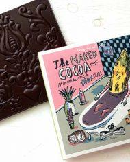 Rózsavölgyi-Csokoládé-The-Naked-Cocoa-100-2.jpg