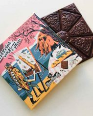 Rózsavölgyi-Csokoládé-Chocolate-w_-Olives-and-Bread-73%-for-web